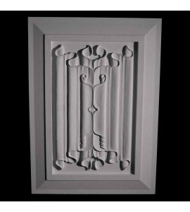 PANL-2-100 Series Linenfold Resin Panel Insert with Traditional Frame