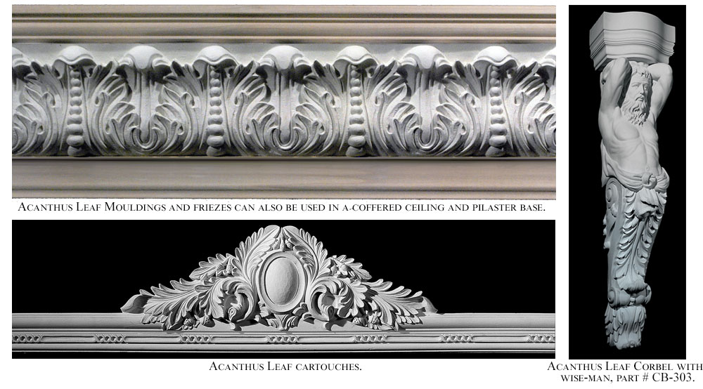 Acanthus leaf mouldings and friezes can also be used in a coffered ceiling and a pilaster.